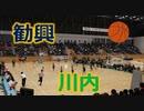 勧興男子クラブVS鹿児島・川内GREENBACKS!!第40回U12全九州バスケットボール大会!!男子決勝2Q!!