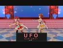 【#マリころ3D】UFO【ホロライブ/宝鐘マリン・戌神ころね】