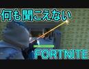 SwitchからPS4に移行した人のフォートナイト実況プレイPart27【FORTNITE】