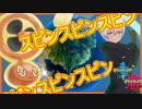 【ポケモン剣盾】環境に刺さるらしいスピンスピンスピンロトム【ランクマッチ】