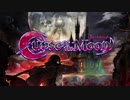 【BGM】bloodstained curse of the moon vs斬月
