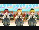 【ミリシタ】りるきゃん ~3 little candy~(茜・可憐・翼) 「Glow Map」【ソロMV(編集版)】