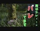 (ラスアス2 #7)ゾンビの索敵能力が世界一高いゲーム