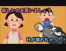【Jump King】あまりの鬼畜ゲーぶりに壊れちゃった叶【叶/にじさんじ切り抜き】