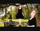 サリー・ガーデン =Down By The Salley Gardens= 【緑咲香澄(CeVIO)MMD動画版】