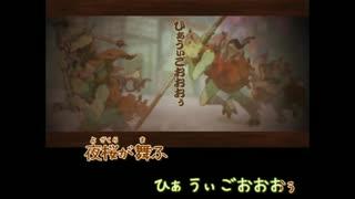【ニコカラ】トキヲ・ファンカ(キー-1)【on vocal】
