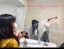 【第41回】相羽あいな・吉岡茉祐 あかんもんはあかん! 2020.07.11放送分
