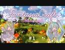 【Minecraft】Fantasia Craft~ファンタジアクラフト~  #1【1.16】【ゆっくり実況】