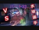 【ルイージマンション3】わき役が主役!打倒オバケのPart32