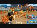 【実況】天照(アマテラス)の実況パワフルプロ野球2019~Part.26~【サクセス編】