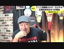 【新日本プロレス】7.11NJC決勝戦 オカダ・カズチカ圧倒的有利な4つの理由