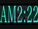 【Ren】AM2:22/きっと、ずっと、ぼっち。【歌ってみた】