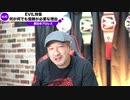 【新日本プロレス】NJC2020決勝戦EVILが 『何がなんでも』優勝が必要な理由