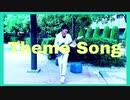 【初音ミク】テーマソング - 七咲テラヒ【オリジナル】