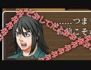 全ての展開にツッコミを入れまくるゲームが超疲れる『ツッコミかぐや姫』#2