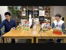 【日本最速】48歳がレゴ スーパーマリオで遊び捲ります!【夢の企画】