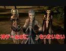 【マグナカルタ】ちょいクソよりの神ゲーPart11