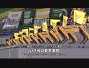 [ロボット犬応援団] 福岡ソフトバンクホークス応援歌 いざゆけ若鷹軍団