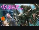 【MtG MO】ネオ・エボリューション☆彡【パイオニア RBO】