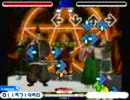 ONMYOJI Revolution -  「レッツゴー!陰陽師」 (ONMYO MODE VS. purefoon)
