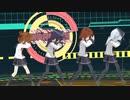 【MMD艦これ】メカクシコード 第六駆逐隊