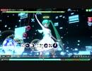 【PDAFT】097(1080p再編集) 初音ミクの激唱 (EXTREME) ホワイト・イヴ
