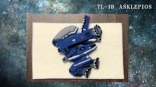 R戦闘機101機フェルト化計画【64機目】