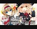 【東方ニコカラHD】【羽っ鳥もさく共和国】虹猫極彩感【On vocal】