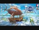 【Ragnarok ORIGIN】 タイトル(Title)ログインBGM【ラグナロク オリジン】