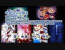 【ニコカラ】キボウノツボミ【Vocal Cut】