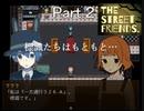 標識たちの物語~The Street Friends~#2
