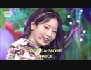 【K-POP】2020年音楽番組1位まとめ 上半期編