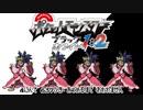 ポケモン全637匹集めるまで終われない旅 Part44【BW2】