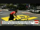 公共の道路に書かれたBLMの黄文字に黒ペンキ塗った男女を...