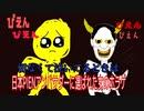 世界一ぴえんなホラーゲーム【PIEN】