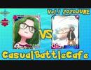 #ポケモン剣盾CBC Vol.1  vs 森しお【ペタ視点】