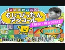 【解説・雑コラ付き】もじぴったんアンコール対戦動画 part3