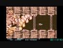 【R-TYPE Dimensions EX(Steam)】R-TYPEⅡ1周目RTA 11:07.63