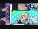 多重未来のカルテット EXTREME スコアアタック 手元【Project DIVA Arcade】