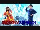 【なんだこの自己満動画】警察キン vs 消防キン 銃火KIN♪ゾンビ サバゲー対決!【下ネタ未使用マニア】