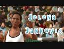 Jelena Janković Top spin4 (エレナ・ヤンコビッチ)セルビアの女子プロテニス選手