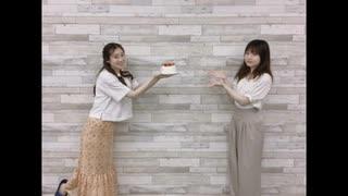 吉岡茉祐と山下七海のことだま☆パンケーキ 第32回 2020年07月09日放送