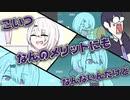 【手描きにじさんじ】剣持刀也とのホラゲーコラボを面白くサポートする(?)椎名唯華(にじさんじ切り抜き)#もちもちコラボ