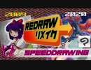 【Speedpainting】Nakoruru redraw / ナコルル絵をリメイクしてみた・イラストメイキング #CLIPSTUDIOPAINT