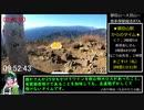 【ゆっくり】東京・御岳山~大岳山~奥多摩駅縦走攻略RTA(前編)【VOICELOID実況】