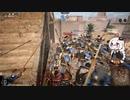 【コンカラーズ・ブレード】イェニチェリ長銃士とスラマン城の戦い あかりが征く中世戦争ゲーム その5