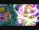 【政剣マニフェスティア】大乱島 恋のカーラ騒ぎ 小乱闘 R+、N+5人