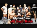 nicopro TV Match Hideki Suzuki Produce[All Single Match]English Commentary