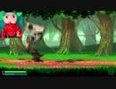 桃のゆるキャラぽいのが先住民虐殺ゲームをプレイ BE-A Walker