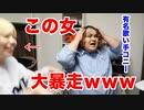 【コニー】100万円の防音室!?有名歌い手の家に突撃してみた結果wwwwwwwwwwww
